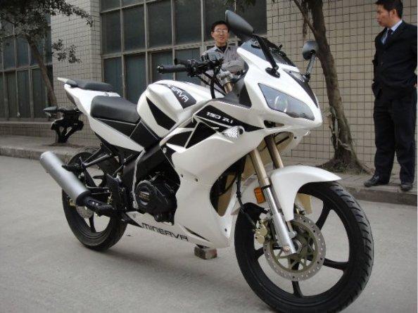 R150VX